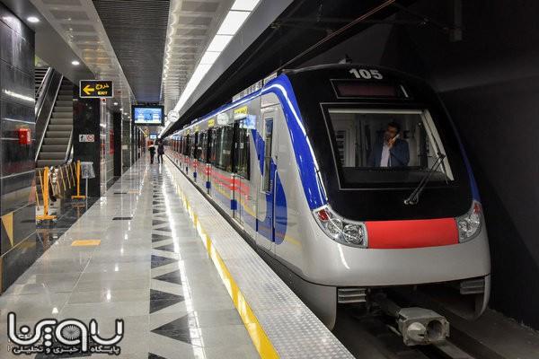 طرح سراسری واکسیناسیون کرونا در مترو تهران +اسامی ایستگاهها