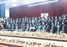 برگزاری جشن دانش آموختگی دانشجویان دانشگاه پیام نور آران و بیدگل