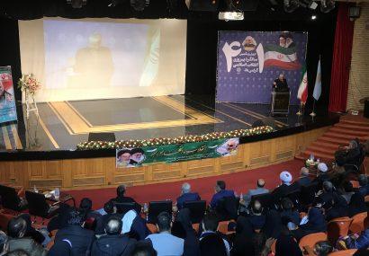 مراسم بزرگداشت سالروز پیروزی انقلاب و گرامیداشت شهید سپهبد قاسم سلیمانی در دانشگاه پیام نور