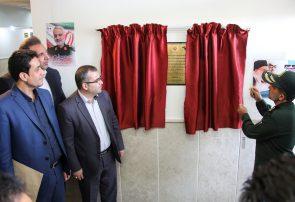 نامگذاری ساختمان آموزشی دانشگاه پیام نور شیراز به نام سپهبد شهید قاسم سلیمانی