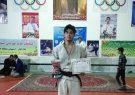 کسب مقام دوم مسابقات جودو قهرمانی استان فارس توسط دانشجوی دانشگاه پیام نور جهرم
