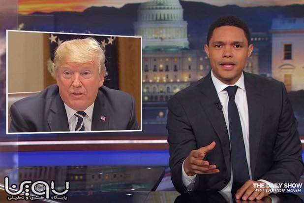 تمسخر ترامپ توسط ترور نوآ طنزپرداز آمریکایی و اشاره به ایران….!