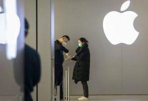 اپل فروشگاههایش را در سراسر جهان بست