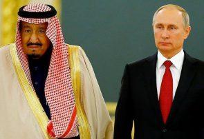 نفت، رابطه مسکو و ریاض را شکراب کرد/ آیا تصمیم عربستان برای افزایش تولید، علیه روسیه بود؟