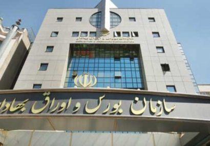 خبر مهم رییس سازمان بورس برای دارندگان سهام عدالت