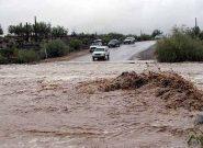 احتمال وقوع سیلاب در برخی استانها