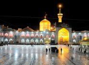 حرم امام رضا(ع) بعد از عید سعید فطر باز می شود