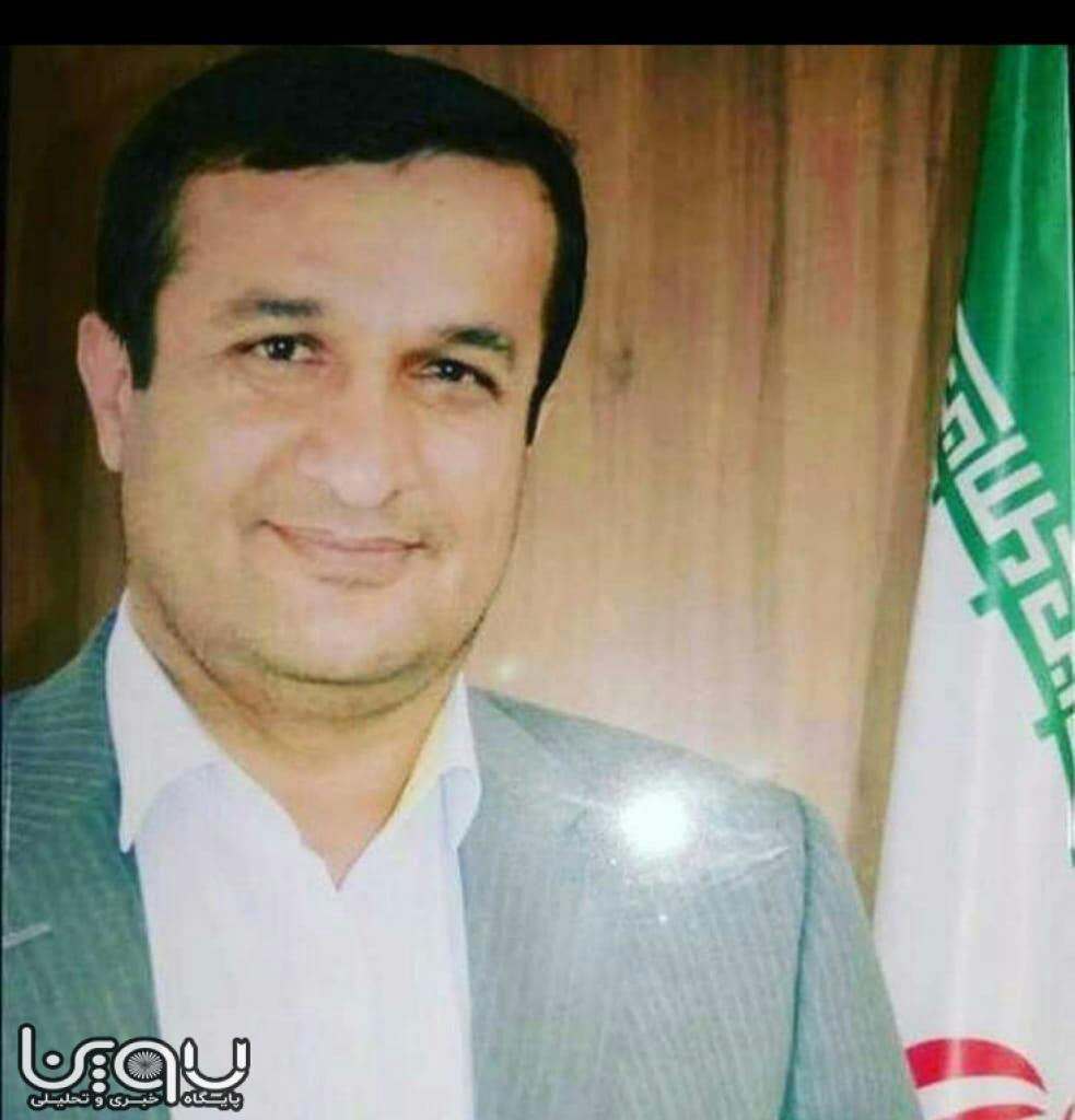 دکتر ظفری مدیرکل پشتیبانی و رفاهی وزارت بهداشت شد