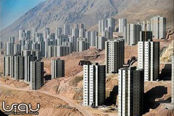 اعلام جریمه عدم ثبت املاک در سامانه ملی املاک