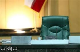 واکنش برخی راه یافتگان مجلس یازدهم به اظهار نظر زاکانی درخصوص کرسی ریاست مجلس