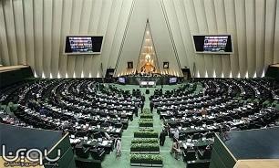 مجلس نظارت استصوابی شورای نگهبان در انتخابات مجلس را اصلاح کرد