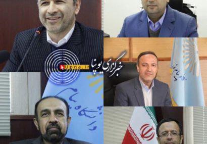 مدیران سازمان مرکزی دانشگاه پیام نور ابقا شدند + جزئیات