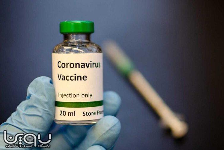 رقابت بر سر واکسن کرونا