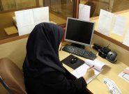 استخدام گسترده در دولت؛ جذب ۴۵ هزار نفر