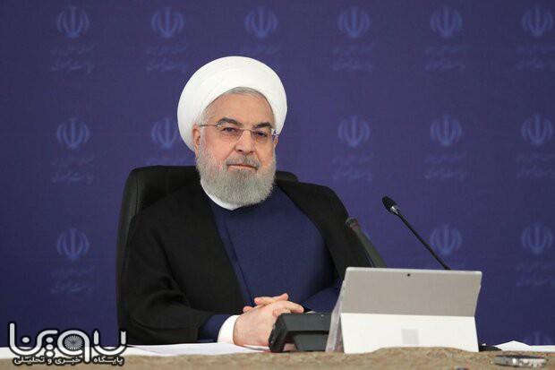 روحانی: تنها راه حفظ برجام لغو تحریمهای آمریکا است