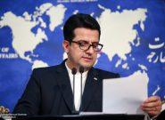پاسخ سخنگوی وزارت خارجه به گمانه زنی ها در مورد سند همکاریهای ایران و چین