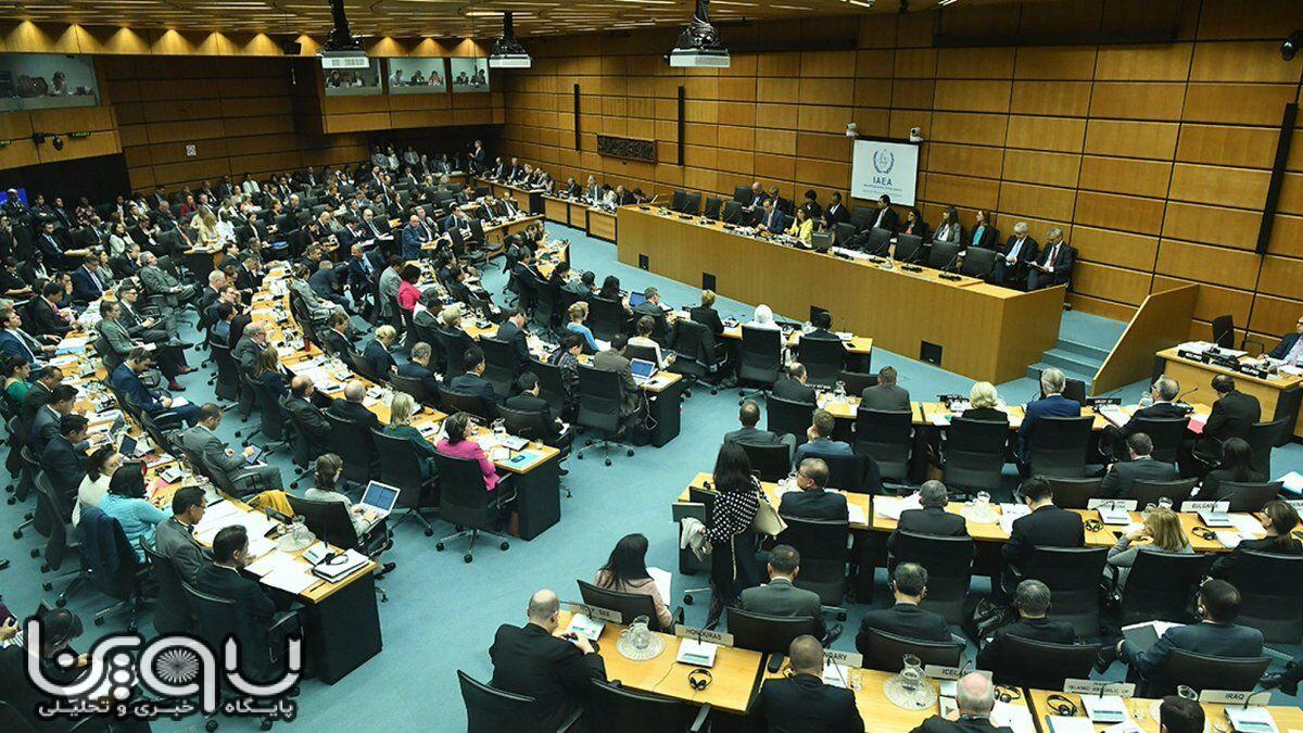 قطعنامه ضد ایرانی به تائید شورای حکام رسید