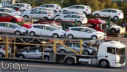 اعلام نتایج قرعهکشی خودرو از طریق پیامک