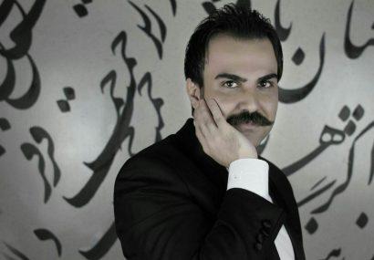 خواننده ایرانی بر اثر کرونا درگذشت