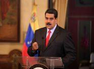 رئیس جمهور ونزوئلا: به زودی به ایران می روم