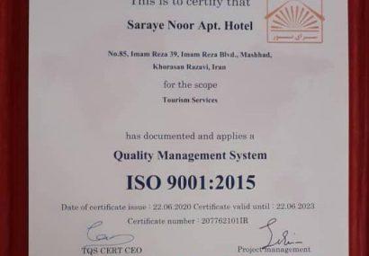 هتل آپارتمان سرای نور دانشگاه پیام نور مجوز استاندارد بین المللی ISO 9001 را کسب کرد