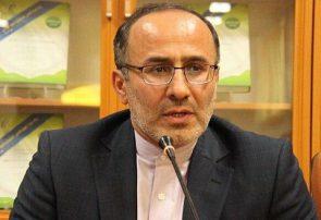 عضو علمی پیام نور ناظر مجلس در شورای سنجش و پذیرش تحصیلات تکمیلی شد