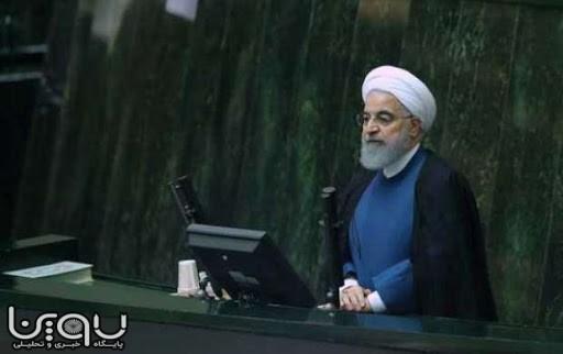 استیضاح روحانی در مجلس یازدهم شبانه کلید خورد