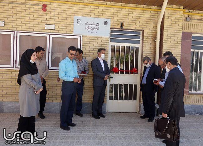 راه اندازی دفتر استانداردسازی در دانشگاه پیام نور زنجان