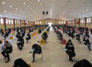 برگزاری کنکور دکتری در دانشگاه پیام نور