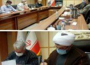 قرارداد همکاری راه اندازی اولین مرکز رشد اقماری در دانشگاه پیام نور استان مرکزی امضاء شد