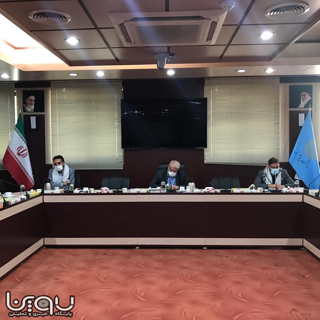 نشست صمیمی ریاست دانشگاه پیام نور با بسیج کارکنان سازمان مرکزی دانشگاه پیام نور برگزار شد