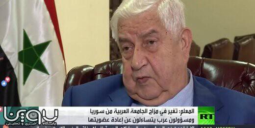معاون نخست وزیر و وزیر امور خارجه سوریه درگذشت