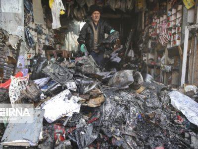 آتش سوزی در میدان رازی