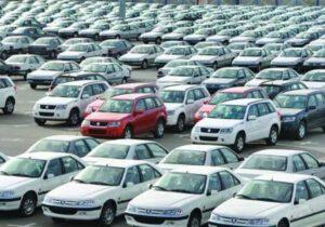 قیمت کارخانهای یک خودرو ۱۰۰ میلیون گرانتر از بازار