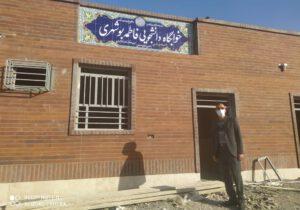اقدامی ماندگار در دانشگاه پیام نور/ ساخت اولین خوابگاه دانشجویی با کمک خیرین در سیستان و بلوچستان