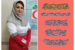 کسب رتبه برتر رابط خبری واحد جوانان جمعیت هلال احمر در استان تهران