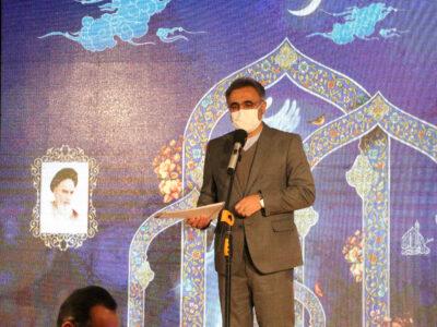 بیست و چهارمین جشنواره کشوری قرآن و عترت دانشجویان دانشگاه پیام نور سراسر کشور (گزارش تصویری)