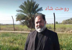 مدیر حراست دانشگاه پیام نور خوزستان در اثر ابتلا به کرونا درگذشت