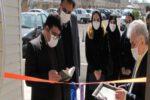 افتتاح کانون شکوفایی پارک علم و فناوری در دانشگاه پیام نور قزوین