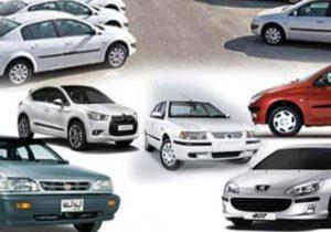 عقب نشینی شورای رقابت از افزایش قیمت خودرو