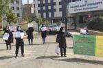 تجمع دانشجویان دکتری مقابل دانشگاه آزاد