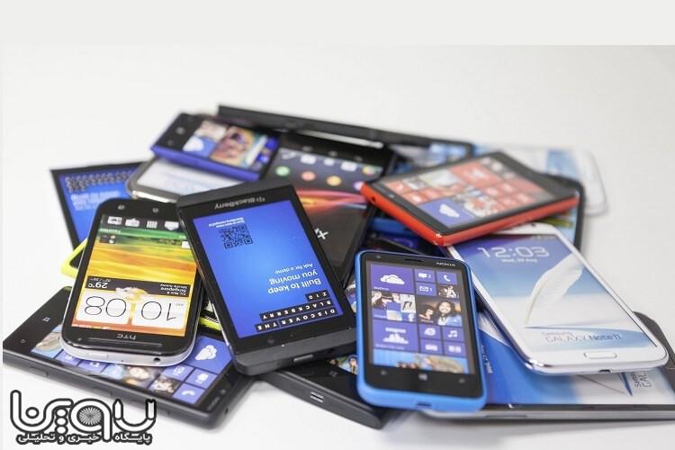 گوشیهای وارداتی مسافری و تجاری رایگان رجیستر میشوند