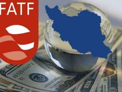 شرط تصویب FATF در مجمع تشخیص چیست؟