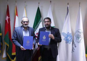 دانشگاه مذاهب اسلامی به شبکه دانشگاه های مجازی جهان اسلام پیوست