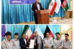 دعوت از ۲ دانشجوی دانشگاه پیام نور واحد بین الملل کابل به مسابقات جهانی ساواته