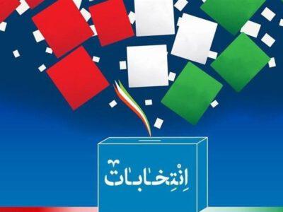 دانشگاهیان باید در مشارکت پرشور انتخاباتی نقشآفرینی کنند