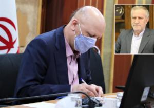 قائم مقام وزیر علوم و رئیس مرکز هیئتهای امنا و هیئتهای ممیزه منصوب شد