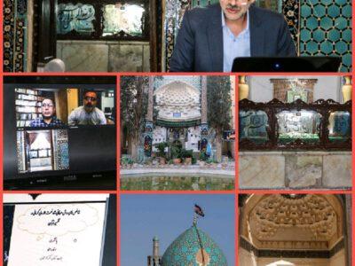 دفاع از رساله در جوار بقعه شاه نعمت اله ولی عارف معروف کرمانی