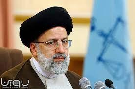 مدرک دکتری سید ابراهیم رئیسی