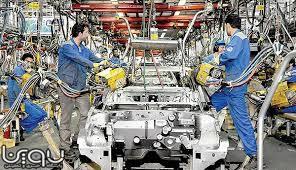 مهلت ۴۵ روزه به خودروسازان برای ترخیص محصولات